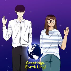 Greeting earth ling 411