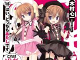 Koreha Zombie Desuka Light Novel Volume 15