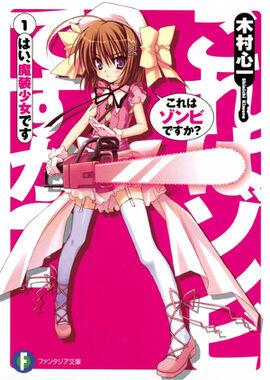 Light novel volume 01 cover