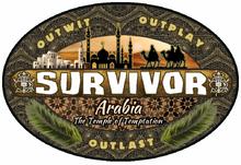 ArabiaLogo