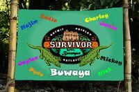 BuwayaFlag