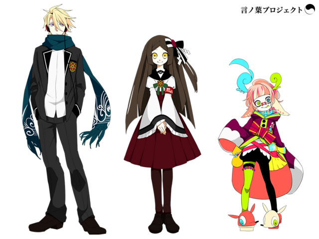 File:Main characters front.png