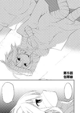 Manga Chapter 5