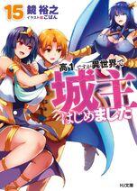 LN Cover Volume 15