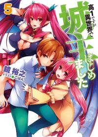 LN Cover Volume 5