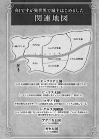 LN 16 New Map