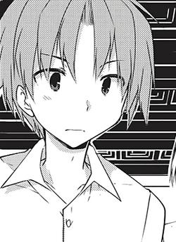 Hirito Manga CHP 1
