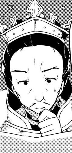 Ulkan Manga