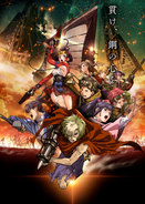 Koutetsujou no Kabaneri Key Visual 2
