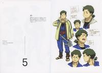Book of Paintings Takumi