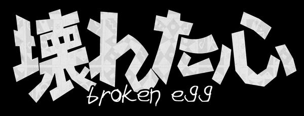 Brokeneggtitle