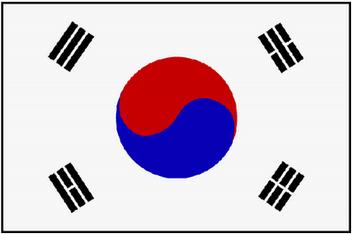 Die Koreaner in Deutschland stellen eine Bevölkerungsgruppe im der Bundesrepublik Frau Shin Suk-ja und seinen Töchtern von nordkoreanischen Agenten nach Nordkorea gelockt und ist dann allein wieder nach Europa zurückgekehrt.