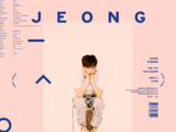 The 1st Mini Album (Jeong Sewoon)