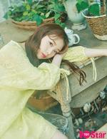 LOONA YeoJin 10Star Magazine May 2019