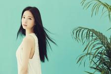 CLC Yujin Question promotional photo
