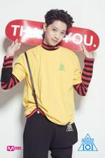 Lai Kuan Lin Produce 101 Promo 5