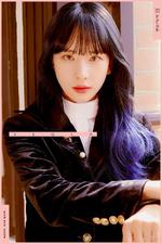 WJSN Seola As You Wish concept image 1