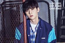 Wanna One Hwang Min Hyun Light promo photo