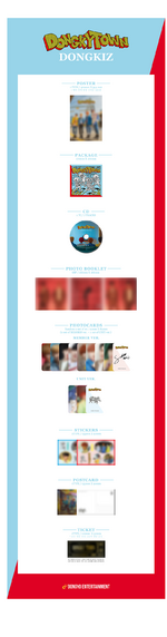 DONGKIZ Dongkytown album packaging
