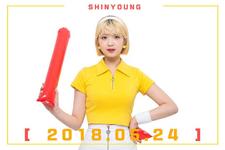 G-reyish Shinyoung Remind promo photo