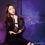 IZONE Buenos Aires WIZONE Edition (Lee Chae Yeon ver.) cover