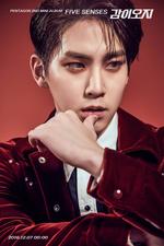 PENTAGON Shinwon Five Senses promo photo