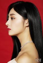 PRISTIN V Kyulkyung IZE Magazine June 2018 photo 5