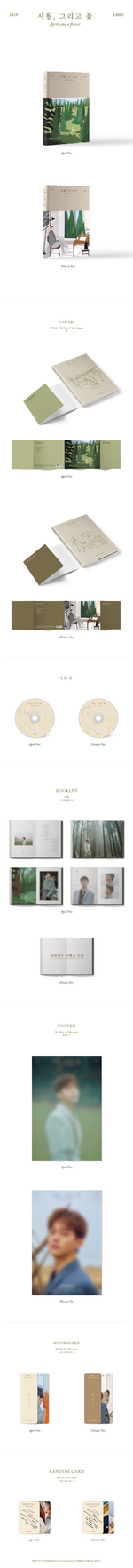 Chen April, and a Flower album packaging