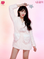 NATURE Saebom Dream About U concept image