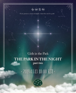 GWSN THE PARK IN THE NIGHT part two reveal teaser