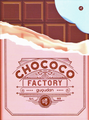 Gugudan Chococo Factory physical cover.png