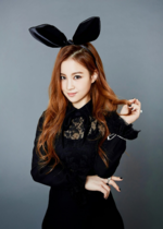 Lee Hi I'm Different promotional photo