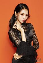 PRISTIN V Nayoung IZE Magazine June 2018 photo 4