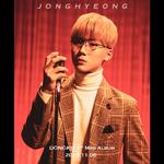 DONGKIZ Jong Hyeong Dongkytown concept photo (2)