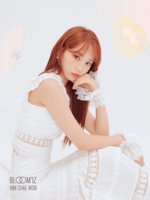 IZONE Kim Chae Won Bloom IZ unreleased concept photo