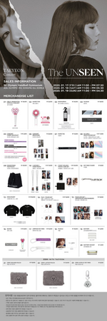 Taeyeon The Unseen official merchandise (Seoul)