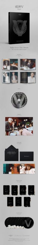 WayV Take Over the Moon Sequel album packaging