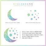 Chungha official fanclub details