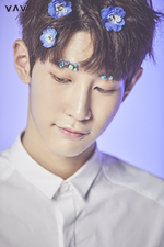 VAV Lou Flower photo 002