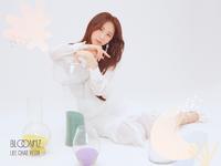 IZONE Lee Chae Yeon Bloom IZ unreleased concept photo 1