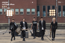 ONEWE 2 4 group concept photo 1