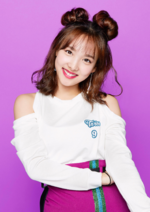 TWICE Nayeon One More Time promotional photo