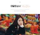 YeoJin (single)