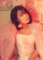 Apink Eunji Percent promotional photo 2