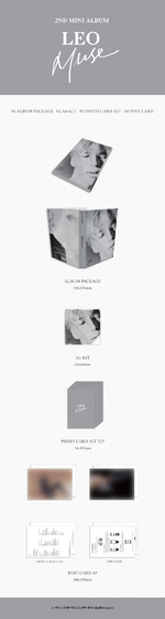 Leo Muse Kihno album packaging