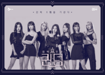 OH MY GIRL Queendom group poster