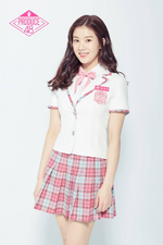Produce 48 Kwon Eun Bi profile photo