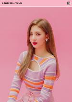 CherryBullet Let's Play Cherry Bullet Yuju teaser 2