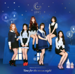Gfriend Time for the Moon Night Promo Time Ver