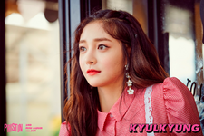 Jieqiong Pristin Schxxl Out Out Ver. Promo